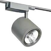 трековые металлогалогенные светильники